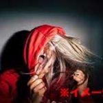 マチェーテで両手と後頭部を切り刻まれた少女が見るも無残な姿に…