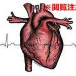 【閲覧注意】マチェーテで深く胸を抉られた男性、鼓動している心臓が丸見えに…