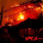 響き渡る断末魔…火事で逃げ遅れた少女が焼かれている衝撃映像…