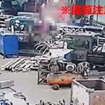 機械に巻き込まれて激しく回転しながらミンチにされた男性…
