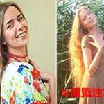 ウクライナの若い美女、焼身自殺でヤバイ姿に…