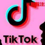 TikTokで動画を撮影していた男、突如胸にショットガンを当てて笑顔で死亡…