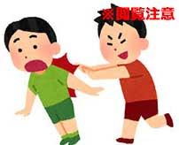 友人とふざけて遊んでいた子供が即死する衝撃映像がコチラ…