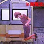 フラフラと線路に飛び込む女性、駅員は止められず目の前で…