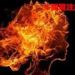 地獄の苦しみ…焼身自殺に失敗するとこうなります…