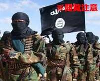 希望してきた一般市民に処刑を実行させるISISの処刑映像…