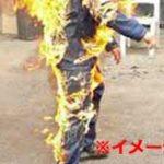 道路の真ん中でガソリンをまき散らしながら焼身自殺を図った男が大暴走…