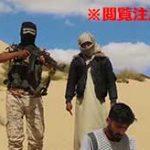 ISISの処刑映像をスロー再生したらかなりグロかった件…