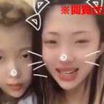 二人の女子高生が仲良く動画撮影した後一緒に飛び降り自殺…