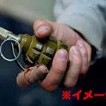喧嘩の最中に手榴弾を取り出して自爆してしまった男…