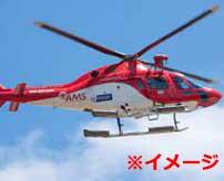 ヘリコプターの墜落で死亡してしまった男性の死体が見るに堪えない…