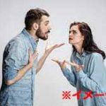 エレベーターで激しく殴り合いをするカップルの喧嘩を捉えました…
