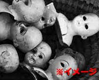 虐殺されてしまった14名の民間人、首を切断されて並べられてしまう…