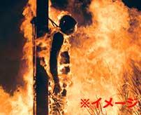 ボコボコにされた後生きたまま燃やされてしまう泥棒のリンチ映像…