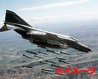 これが戦争の恐ろしさ…空爆される瞬間を捉えた衝撃映像…