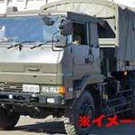 軍用の大型トラックに圧し潰されてしまった女性、お腹がぺちゃんこに…