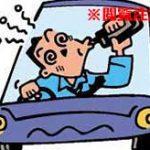 飲酒運転して盛り上がっていたDQNたちが盛大にやらかしてしまう…