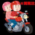 バイクで二人乗りしていたカップル、猛スピードでトラックに突っ込んで爆発…