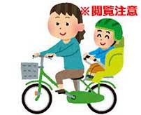 ダンプカーに乗っている自転車ごと踏み潰されてしまった親子…