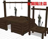 イスラム国の法律を犯した誘拐犯たちが公開絞首刑に…