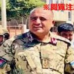 制圧したアフガニスタンの警察署長を処刑するテロリスト…