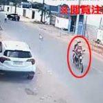 これが天罰!?金を盗んでバイクで逃げようとした女が事故ってしまい…