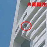 ホテルの22階の部屋から勢いよく飛び降り自殺した弁護士の衝撃映像…
