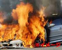 高速道路で車ごと燃えて焼け死んでしまった男性…