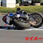 下半身が無い…!?バイク事故で身体が半分になってしまった男性…