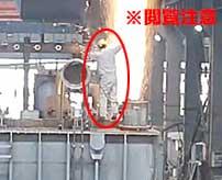 溶接の作業中に目の前で大爆発が起きて爆死してしまった男性…