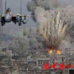 一瞬で地獄絵図…空爆で吹っ飛ばされて殺される子供たち…